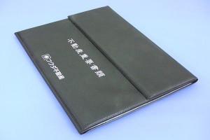 不動産書類用ファイル 三つ折りタイプ
