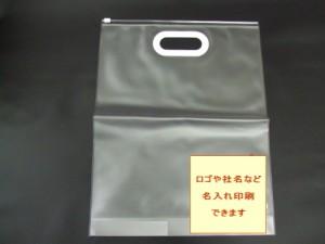 持ち手とマチ付き天チャック袋 手提げテンチャック袋 オリジナル オーダーメイド 特注