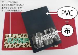 「ハイブリッドカバー PVC+布」オリジナル ビニール オーダーメイド 特注 pvc OEM