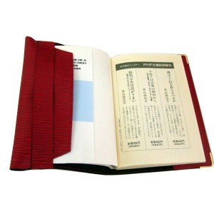 文庫本サイズ ブックカバー ビニール 本革風 オーダーメイド