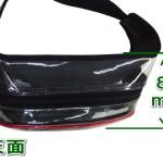 透明ウエストポーチ 透明ウエストバッグ オリジナル オーダーメイド 特注