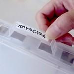スライドハンドル ビニル製品 オーダーメイド オリジナル ビニール工房 株式会社三共 岐阜県岐阜市 OEM PB