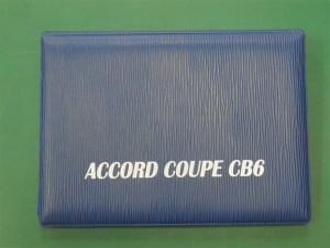 PVCレザー エピ柄 車検証ケース 印刷 オーダーメイド