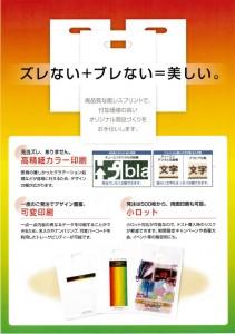 低コストのデジタル印刷 オリジナル ビニール オーダーメイド 特注 pvc OEM PB